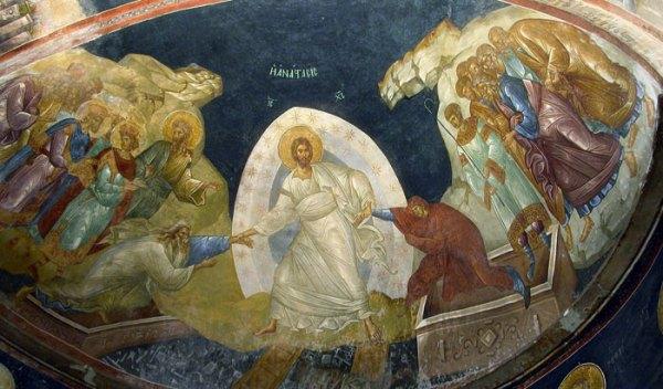Περί τῆς Ἀναστάσεως τοῦ Χριστοῦ